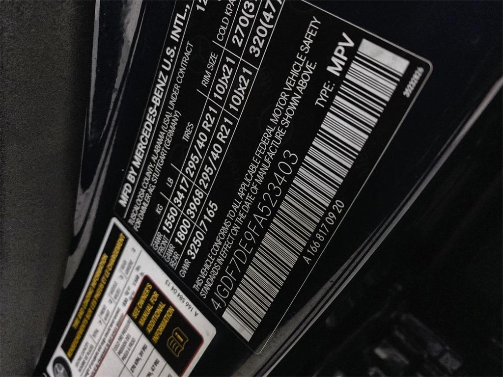 Used 2015 Mercedes-Benz GL-Class GL 550 for sale $38,988 at Gravity Autos Marietta in Marietta GA 30060 48