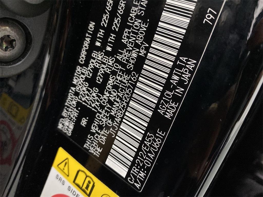 Used 2017 Lexus NX 200t for sale $27,888 at Gravity Autos Marietta in Marietta GA 30060 40