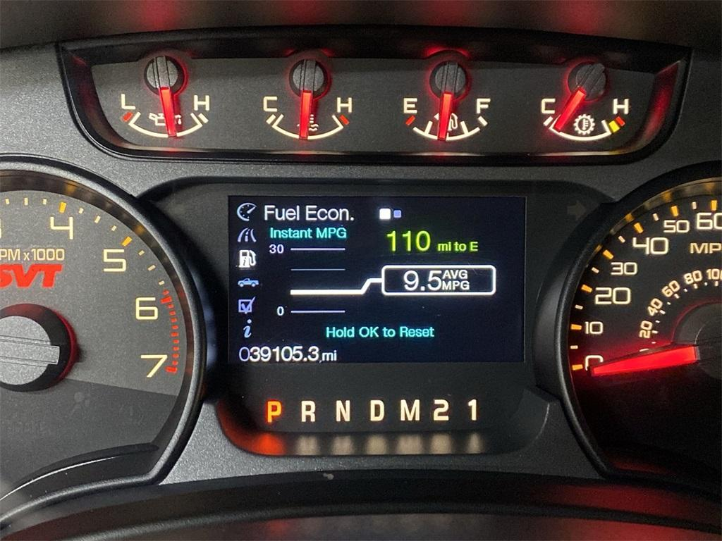 Used 2014 Ford F-150 SVT Raptor for sale $48,888 at Gravity Autos Marietta in Marietta GA 30060 24