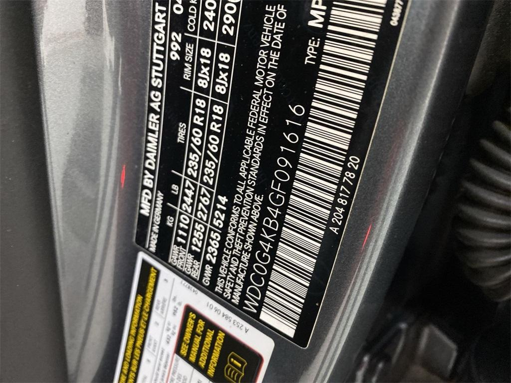 Used 2016 Mercedes-Benz GLC GLC 300 for sale $27,444 at Gravity Autos Marietta in Marietta GA 30060 49