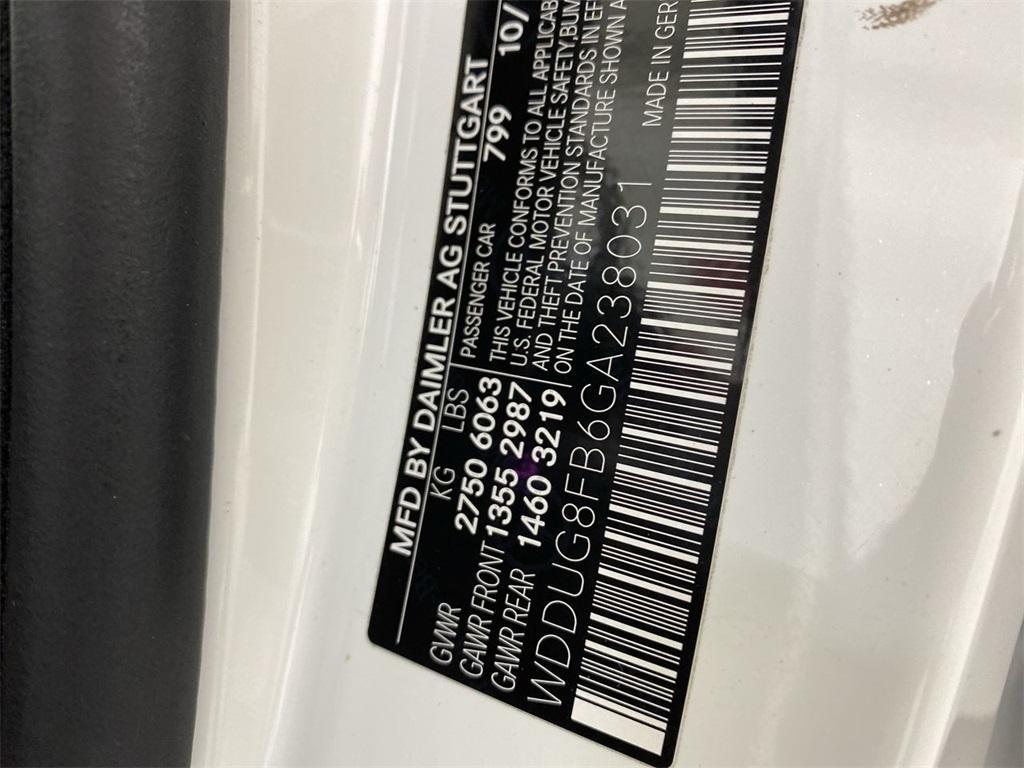 Used 2016 Mercedes-Benz S-Class S 550 for sale $51,692 at Gravity Autos Marietta in Marietta GA 30060 54